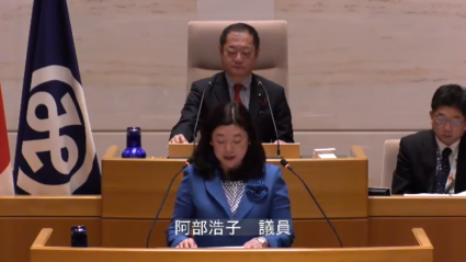 平成31年第一回定例会 2月15日本会議