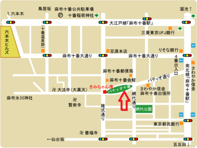 阿部浩子街頭演説会を行います。
