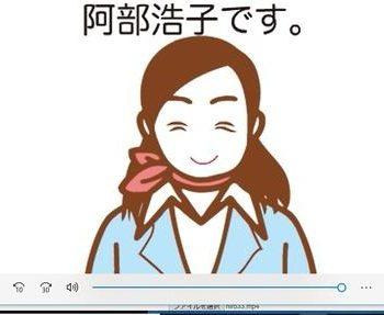 阿部浩子のアニメーション