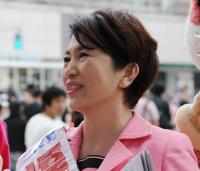 福島みずほ参議院議員が応援に来ます