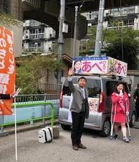 上田市議会議員