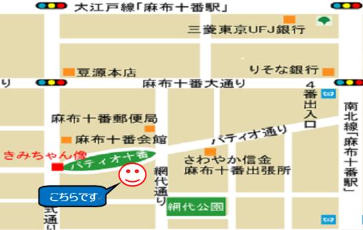 港区議会議員 阿部浩子後援会事務所地図