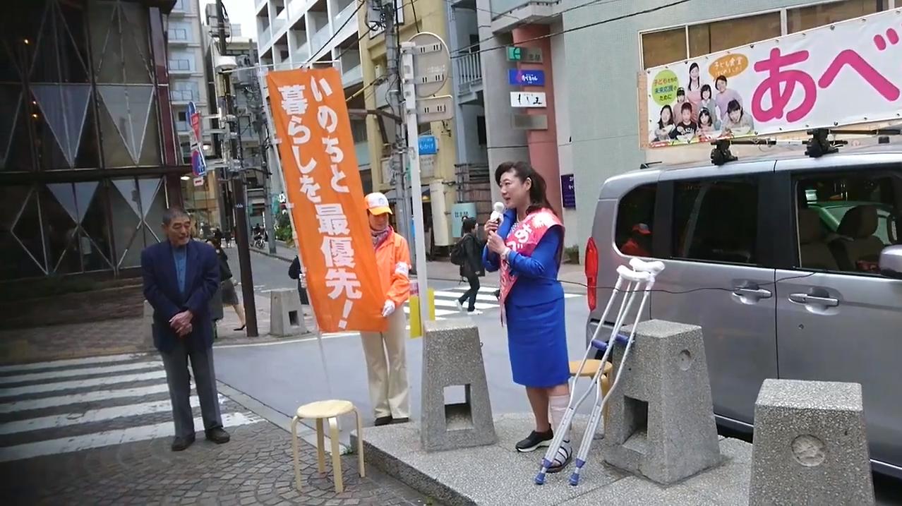 港区議会議員候補 阿部浩子 事務所開き